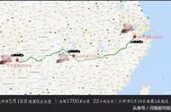 因失信限坐飞机高铁,杭州男子花一万多打滴滴到贵州!连呼噩梦!