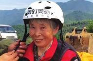 中国首位女空降兵,给家乡捐了1000万