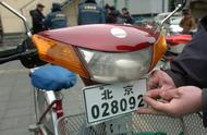 近期无需扎堆上电动车车牌交管局:明年4月30日前登记即可