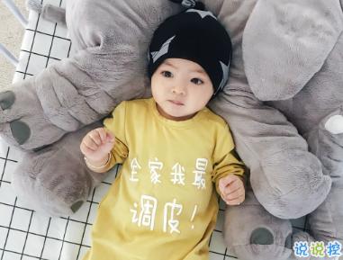宣布宝宝出生的朋友圈说说微信生娃报喜的句子简单逗趣1.一夜之