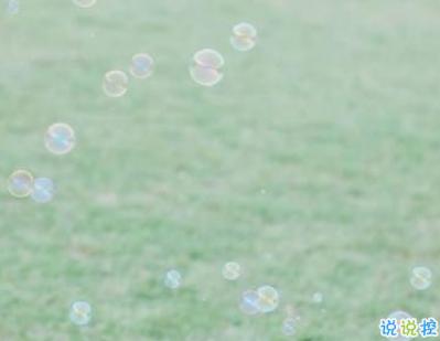 30句最近很火的经典爱情说说值得分享的微信爱情说说发布时间: