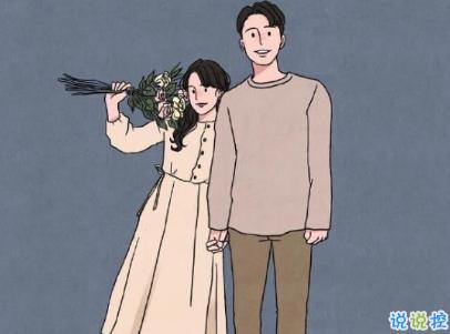 高级情话大全表白专用甜言蜜语的情话2019最新版发布时间:2