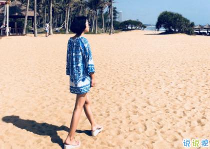 2019五一旅游发朋友圈的小句子五一旅游的微信唯美心情1.生