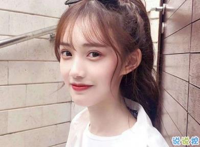 可爱说说女生萌萌哒2019朋友圈最佳可爱好玩句子发布时间:2