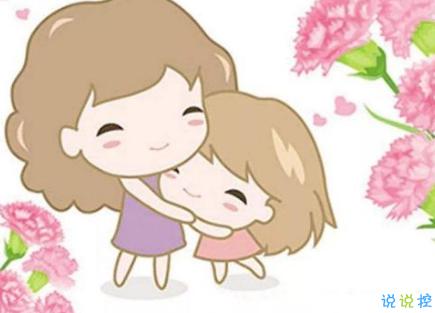 母亲节写给妈妈的一段话2019母亲节感谢妈妈的真挚祝福1.青