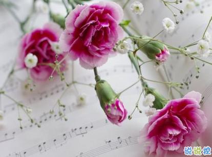 2019母亲节给婆婆的祝福语大全母亲节送花祝福语1.今天是母
