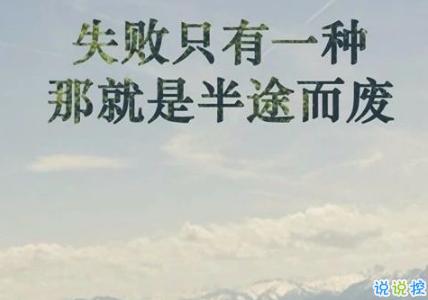 2019高考祝福语简短打气祝高考顺利的祝福语大全发布时间:2
