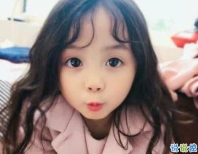 2019最新儿童节微信祝福语祝宝贝六一儿童节快乐发布时间:2
