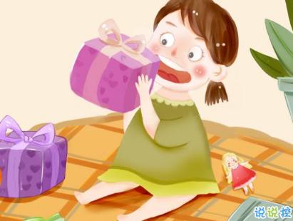 2019六一儿童节寄语简短经典大全送给孩子们的61节日祝福