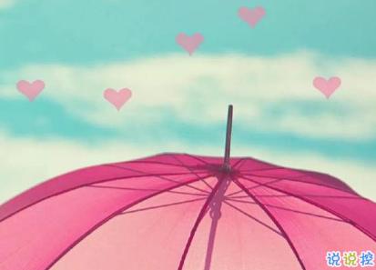 让人动心的告白情话30句怦然心动的情话句子1.我们各自努力,