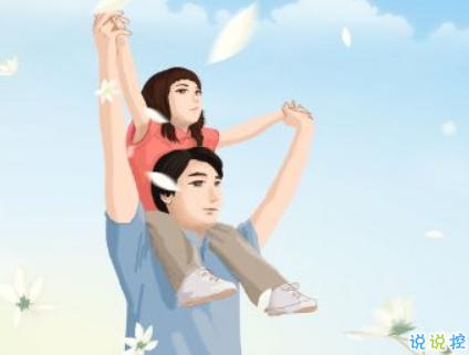 2019父亲节最好的祝福语精选子女献给老爸的父亲节祝福1.老