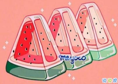 炎炎夏日的优秀短句2019夏天发朋友圈的精美句子大全1.夏天