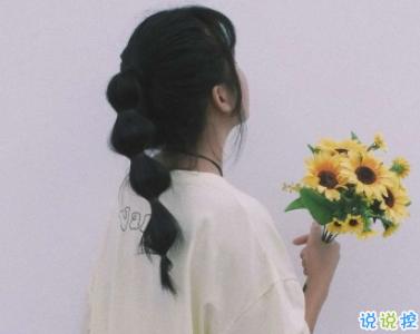 小仙女专属甜句十分撩人神明爱世我爱你发布时间:2019-07