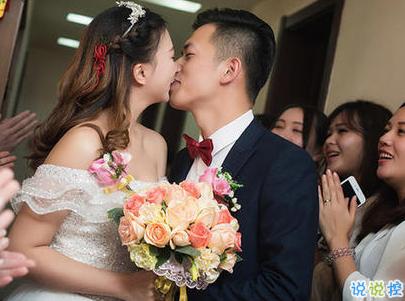 兄弟新婚祝福语简短上档次好哥们新婚快乐说说发布时间:2019