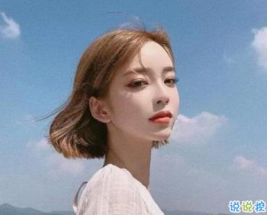 七夕情人节怎么发说说2019七夕说说幸福甜蜜发布时间:201