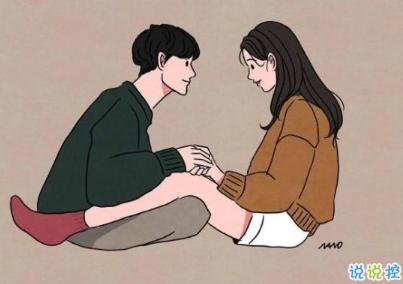 七夕节最走心的表白短句2019七夕情人节浪漫说说给女生
