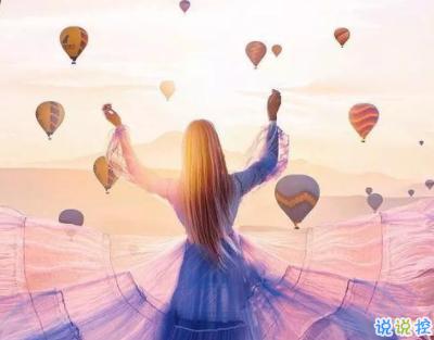 旅游怎么发朋友圈旅行简单文艺句子发布时间:2019-09-2