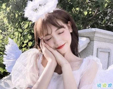 心情不错的朋友圈说说阳光快乐的短句子发布时间:2019-09