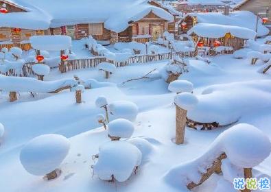 下雪天怎么发说说2019冬季第一场雪的说说发布时间:2019