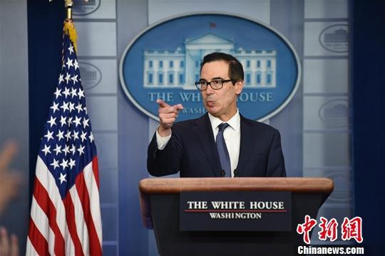 美国财政部长姆努钦资料图。<a target='_blank' href='http://www.chinanews.com/'>中新社</a>记者 陈孟统 摄