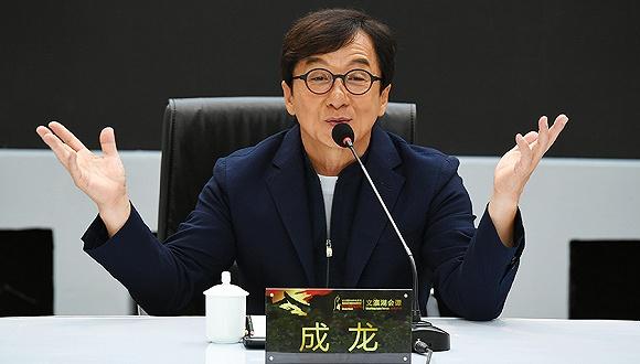 """用""""代言费抵房款"""" 成龙价值过亿北京豪宅被拍卖"""