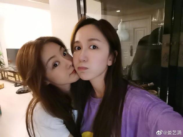 邓家佳与娄艺潇