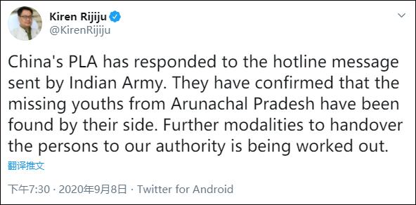 """印度官员宣称被解放军""""绑架""""的5人,又出现了"""