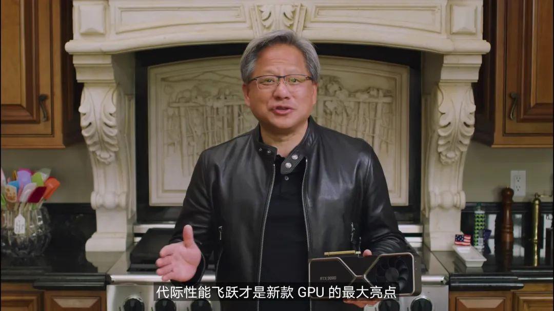 英伟达爆款新显卡冲上热搜,国产GPU实力如何?