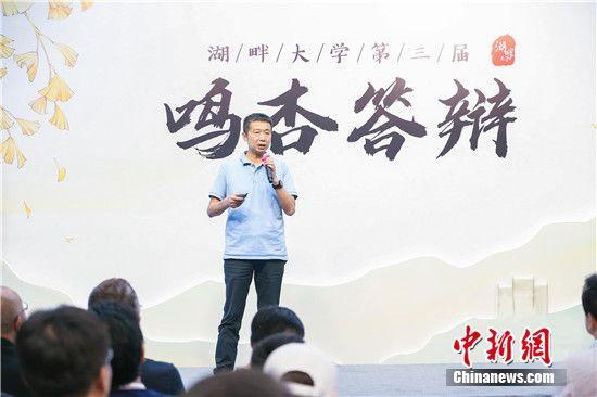 马云称再创业不会选择互联网:未来机会在传统行业