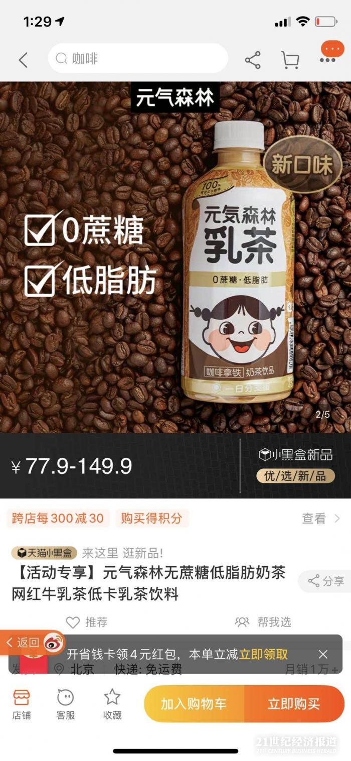 """连咖啡关门 Costa """"瘦身"""" ,转型即饮咖啡会是救命稻草?"""