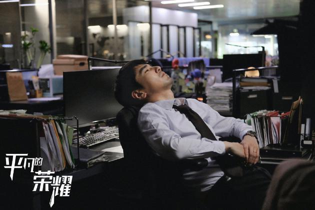 《平凡的荣耀》中,赵又廷饰演吴恪之