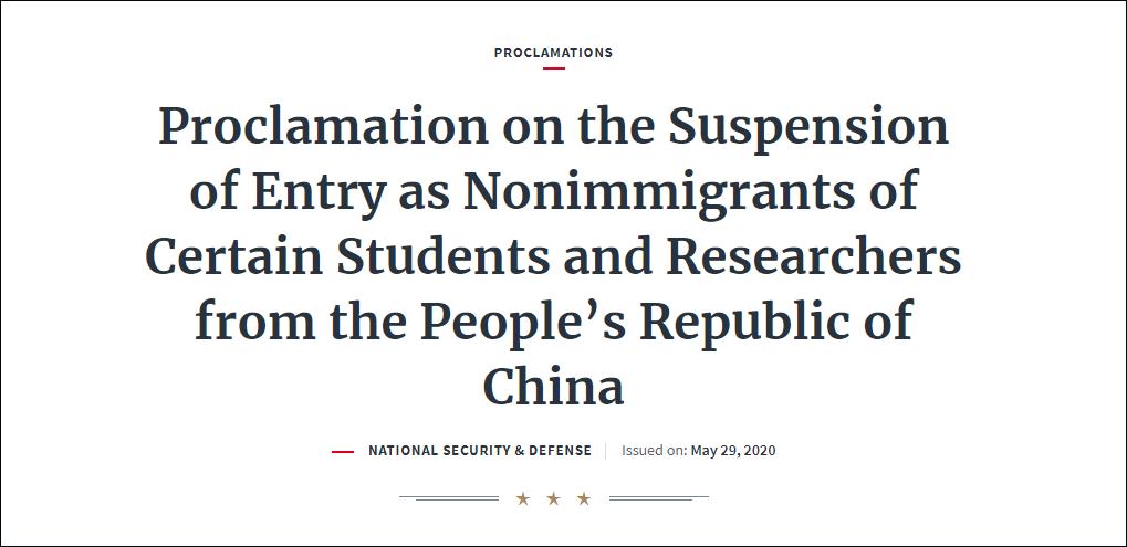 """美国""""下黑手"""":已撤销1000多中国学生、学者签证"""