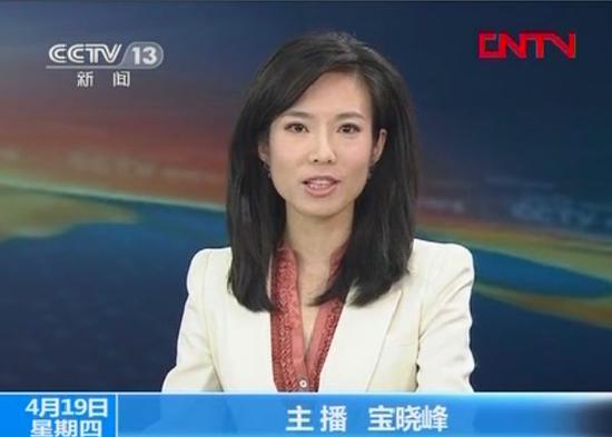 宝晓峰昔日播报画面