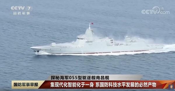 艾立信:全面解读《2020年度中国军力报告》,你真的以为美军比解放军强大吗?