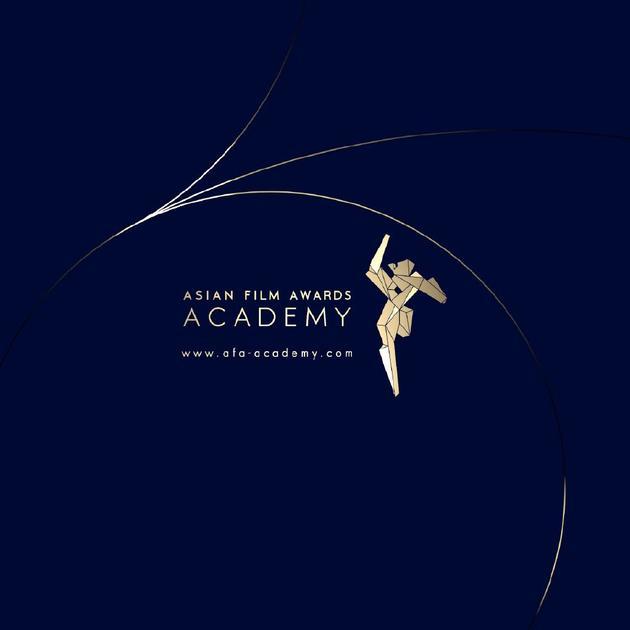 亚洲电影大奖亦将延后