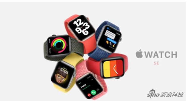 Apple Watch SE来了