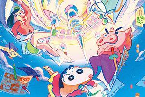 电影《蜡笔小新:激战!涂鸦王国和约四位勇士》海报