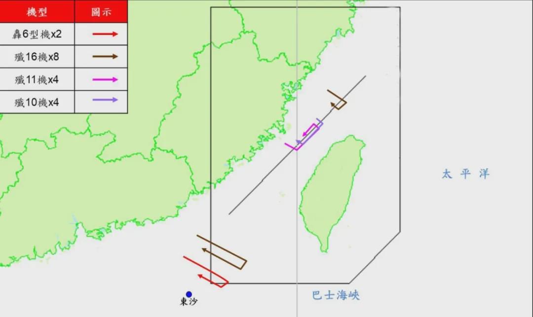中国会用残暴武力收复主权国台湾?胡锡进回应BBC
