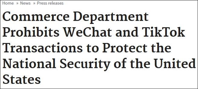 美国商务部:9月20日起,禁止在美下载TikTok和微信