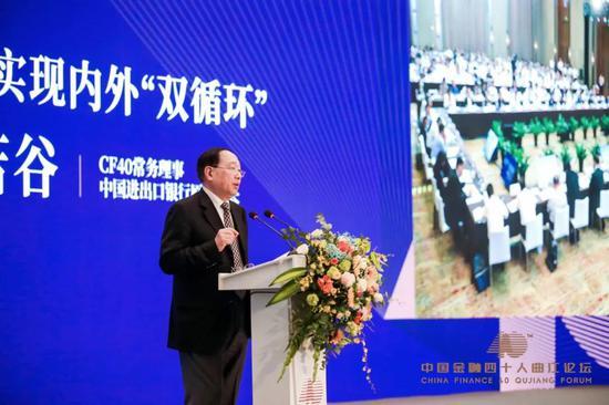 """李若谷在首届中国金融四十人""""曲江论坛""""上发表主题演讲"""