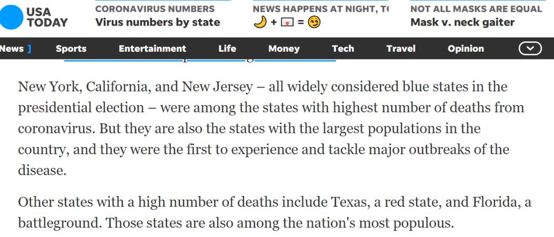 截图来自《今日美国》的报道