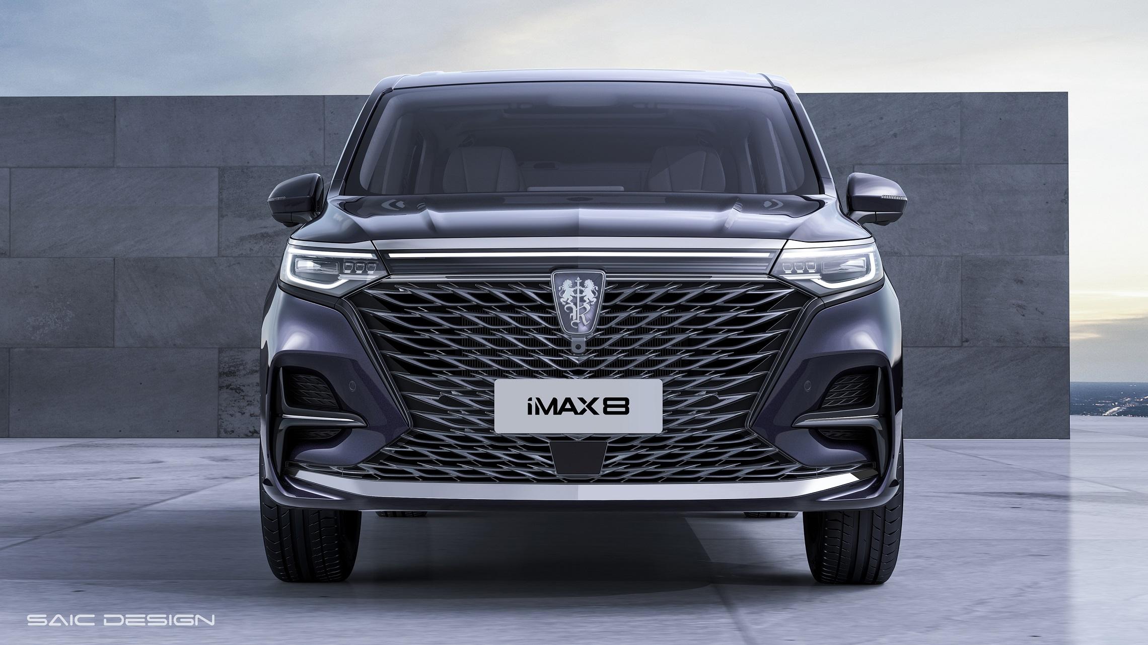 下半年将上市 荣威iMAX8整车外观图发布