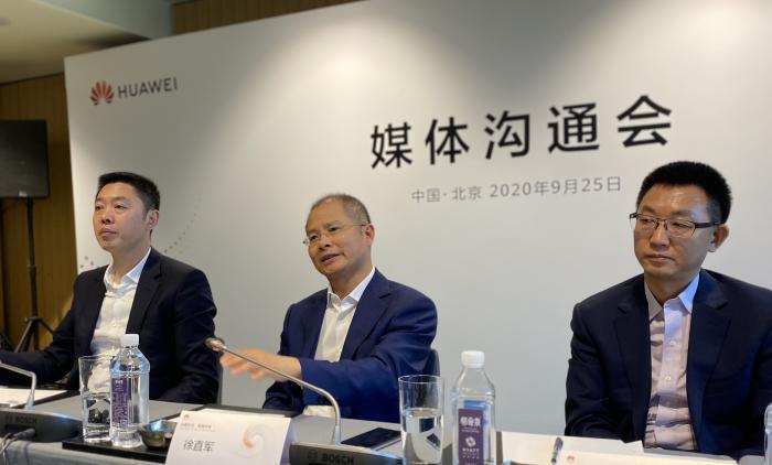 华为徐直军放言今年5亿美元砸向汽车:短期内暂不考虑盈利