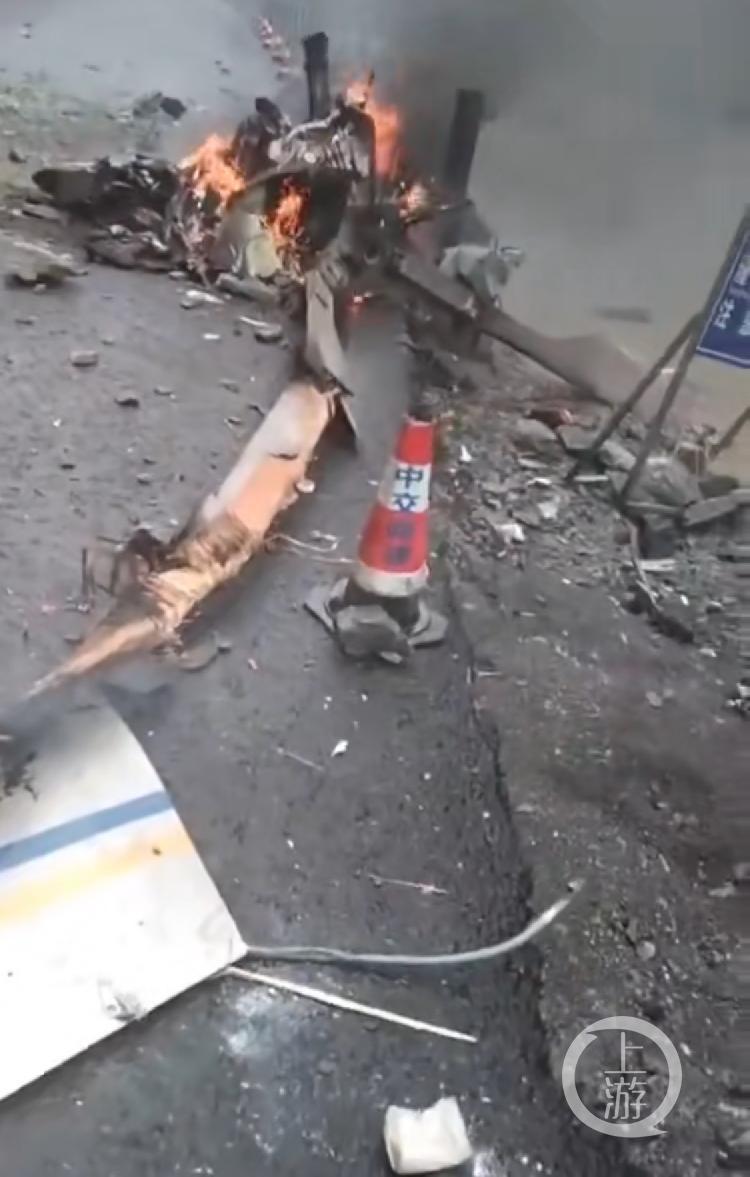 四川黑水直升机坠毁事故致三人遇难 同型号飞机2年前曾在云南机毁人亡