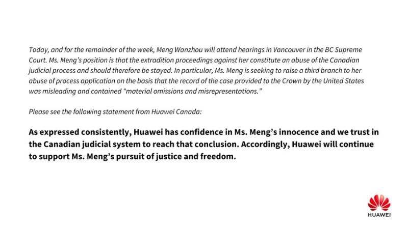 孟晚舟再次出庭,华为:相信孟女士清白,相信加拿大司法系统能够得出这一结论