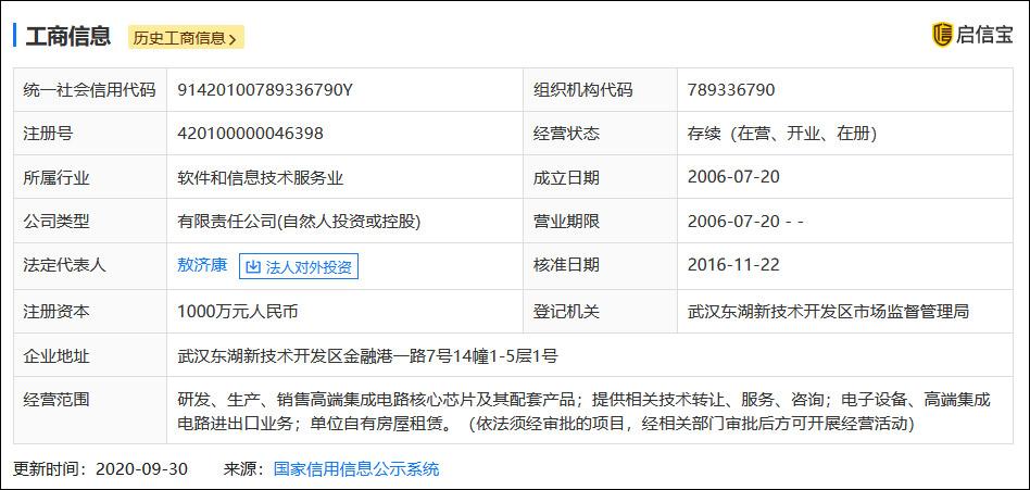 中兴7nm芯片商用之际,中芯国际7nm制程取得突破