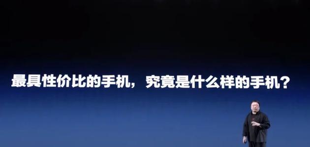 """罗永浩在""""罗永浩X转转2020秋季旧机发布会""""上演讲截图"""