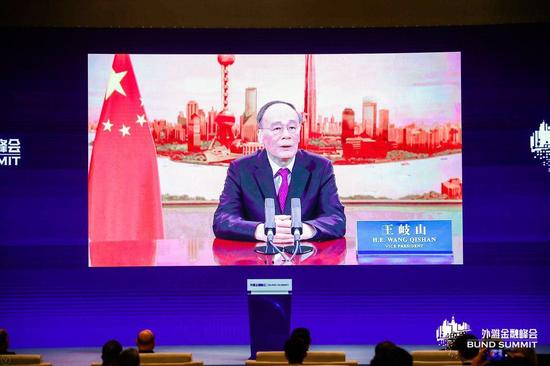 中华人民共和国副主席 王岐山