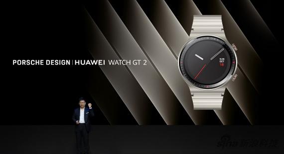 HUAWEI WATCH GT 2 保时捷设计