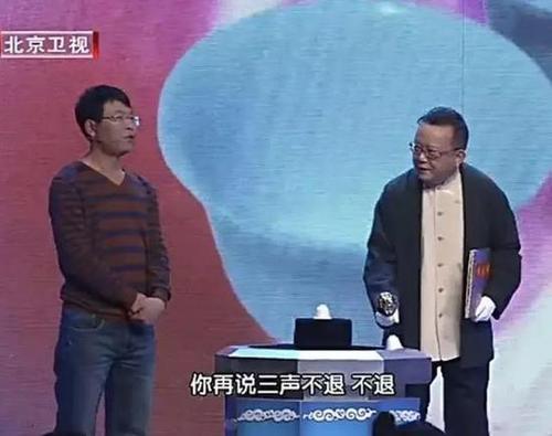 王刚回应砸两亿古董:砸的是假的 持宝人败诉了
